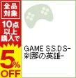 【中古】PC GAME S.S.D.S −刹那の英雄−