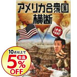 【中古】【ブックレット付】水曜どうでしょう アメリカ合衆国横断 / 鈴井貴之【出演】