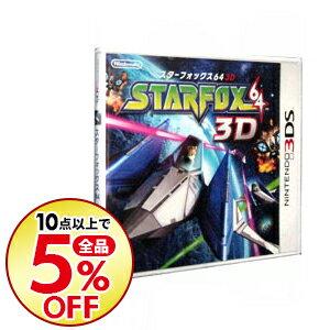 Nintendo 3DS・2DS, ソフト N3DS STARFOX64 3D64 3D