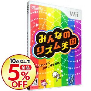 【中古】Wii みんなのリズム天国