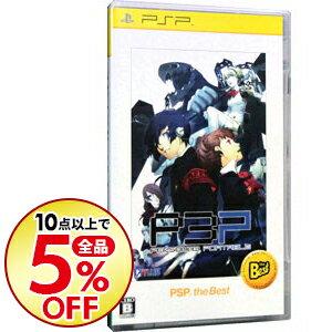 プレイステーション・ポータブル, ソフト PSP 3 PSP the Best