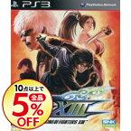 【中古】PS3 ザ・キング・オブ・ファイターズ XIII [DLカード使用・付属保証なし]