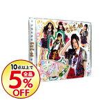 【中古】【CD+DVD】オキドキ type−A / SKE48