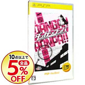 プレイステーション・ポータブル, ソフト PSP PSP the Best