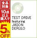 【中古】TEST DRIVE featuring JASON DERULO / 赤西仁