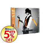 【中古】【CD+DVD】TEST DRIVE featuring JASON DERULO 初回限定盤 / 赤西仁