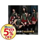 【中古】【CD+DVD】MAMORE!!! 初回限定盤A / アイドリング!!!