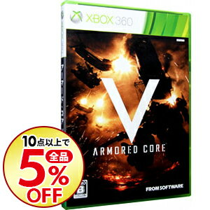 Xbox360, ソフト Xbox360 ARMORED CORE V