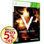 【中古】Xbox360 ARMORED CORE V(アーマード・コア ファイブ)