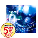 【中古】【CD+2DVD】No Night Land 初回限定盤 / moumoon