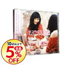 【中古】【CD+DVD】シンクロときめき 初回限定盤B / 渡辺麻友