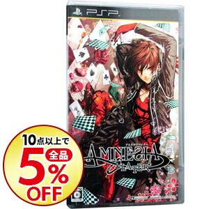 プレイステーション・ポータブル, ソフト PSP AMNESIA LATER