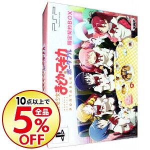 プレイステーション・ポータブル, ソフト PSP BOX