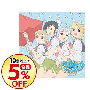 【中古】【CD+DVD】アニメーション「うぽって!!」オープニング・テーマ−I.N.G. 初回限定盤 / sweet ARMS