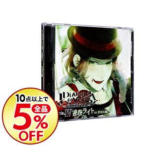 サウンドトラック, その他 101020DIABOLIK LOVERS SCD Vol4 cv