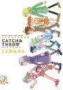【中古】とよ田みのる短編集 CATCH & THROW / とよ田みのる