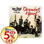 【中古】Drawing Heart 初回限定盤 / F.CUZ