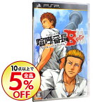 【中古】PSP 喧嘩番長 Bros. トーキョーバトルロイヤル