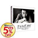 【中古】【3CD スリーブケース付】I LOVE YOU−n...