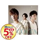 【中古】【CD+DVD】愛のうた 初回限定盤 / ESCOLTA