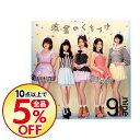 【中古】【CD+DVD】流星のくちづけ 初回生産限定盤A / 9nine