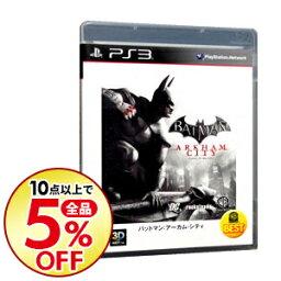 【中古】PS3 バットマン アーカムシティ WARNER THE BEST