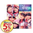【中古】【CD+DVD】好きよ,純情反抗期。(初回生産限定盤A) / スマイレージ