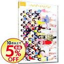 【中古】【全品5倍!5/25限定】【CD+DVD フォトブック付】この日のチャイムを忘れない / SKE48