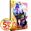 【中古】GARNET CROW livescope 2012−the tales of memori ...