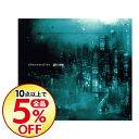【中古】【CD+DVD】abnormalize 期間生産限定盤 / 凛として時雨