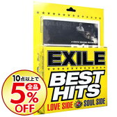 【中古】【2CD+3DVD】EXILE BEST HITS−LOVE SIDE/SOUL SIDE− 初回生産限定盤 / EXILE