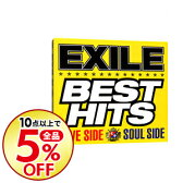 【中古】【2CD+2DVD・スリーブケース】EXILE BEST HITS−LOVE SIDE/SOUL SIDE− Limited Edition / EXILE