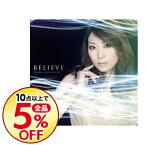 【中古】【CD+DVD】BELIEVE 初回限定盤 / 栗林みな実