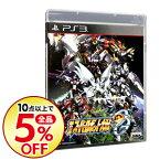 【中古】PS3 第2次スーパーロボット大戦OG