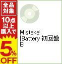 【中古】【CD+DVD】Mistake!|Battery 初回盤B / SMAP