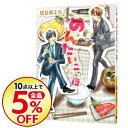 ネットオフ楽天市場支店で買える「【中古】めんたいこな夜 / 朝日奈ミカ ボーイズラブコミック」の画像です。価格は90円になります。