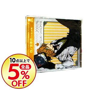 サウンドトラック, TVアニメ 10125LOVE2000