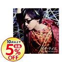 【中古】【CD+DVD】スターテイル 初回限定盤 / 寺島拓篤