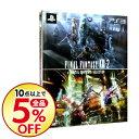 【中古】PS3 ファイナルファンタジーXIII−2デジタルコンテンツセレクション(FF13-2)