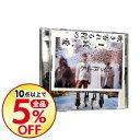 【中古】【CD+DVD】吹き零れる程のI,哀,愛 初回限定盤 / クリープハイプ