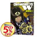 ネットオフ楽天市場支店で買える「【中古】ディメンションW 4/ 岩原裕二」の画像です。価格は108円になります。