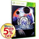 【中古】Xbox360 地球防衛軍4