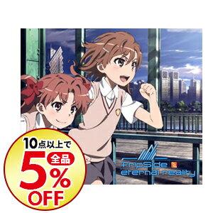 【中古】【CD+DVD】「とある科学の超電磁砲S」新OPテーマ−eternal reality/fripSide 初回限定アニメ版 / fripSide