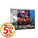 【中古】【全品5倍】【CD+DVD】地獄でなぜ悪い 初回限定版 / 星野源