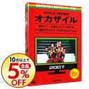 【中古】めちゃイケ 赤DVD第1巻 オカザイル / お笑い・バラエティー