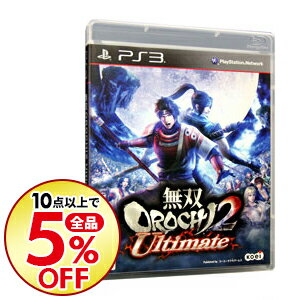 【中古】PS3 無双OROCHI 2 Ultimate