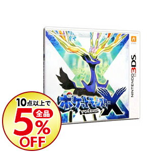 Nintendo 3DS・2DS, ソフト N3DS X