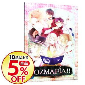 【中古】PC OZMAFIA!! [女性向け] 【外装ケース・ポストカード付】/画像