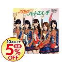 【中古】【CD+DVD 生写真1枚】ハート・エレキ (TYP...