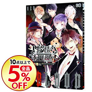 少女, その他 DIABOLIK LOVERS MOREBLOOD
